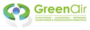 Greenair – ΚΛΙΜΑΤΙΣΜΟΣ  – ΕΞΑΕΡΙΣΜΟΣ – ΘΕΡΜΑΝΣΗ