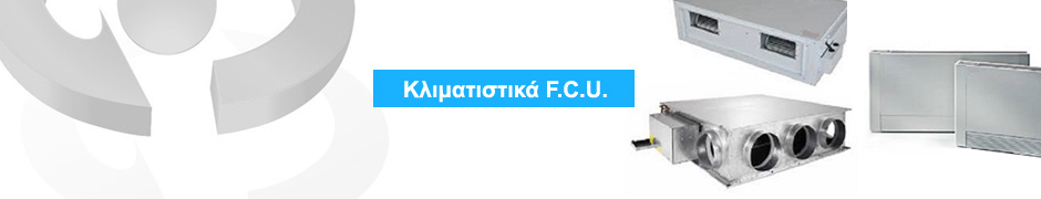 fcu_slider