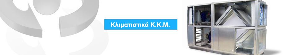 kkm_slider